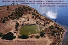 """VI Giornata Romana di Studi Moziesi """"Antonia Ciasca"""""""