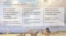 33° Premio Letterario Internazionale Mondello - Mostra al Museo Mormino