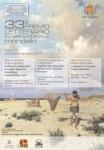 33° Premio Letterario Internazionale Mondello - Giornata di studi su Tomasi di Lampedusa