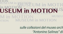 Museum in Motion